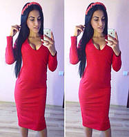 d4e6858b7972 RUSH STORE интернет-магазин женской одежды. г. Николаев. 89% положительных  отзывов. (744 отзыва) · Облегающее платье до колена