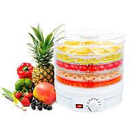 Сушилка для фруктов - дегидратор, электросушилка для овощей с терморегулятором SMX-01 (сушка для фруктів) (TI)