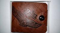 Мужской кошелек портмоне с магнитной кнопкой