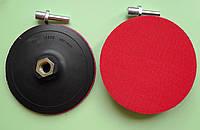 Насадка для дрели и болгарки с липучкой, диаметр 125 мм