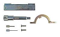 Оборудование для работы с двигателем, Bahco, BE506101