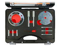 Оборудование для работы с двигателем, Bahco, BE505203