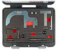 Оборудование для работы с двигателем, Bahco, BE502204