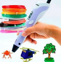 3Д ручка с дисплеєм 3D PEN, Жовтий