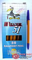 Leader Ручка шариковая. Цвета - синий, черный, красный, фиолетовый. Арт. LR-51B