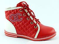 Ботинки для девочки новинка р27-32