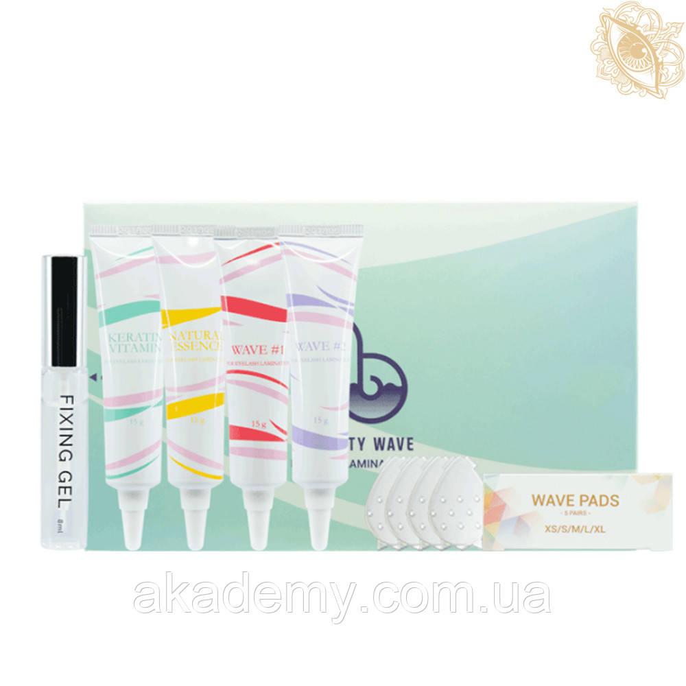 Набор для ламинирования ресниц Beauty Wave