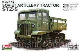 Советский трактор СТЗ-5    1\35