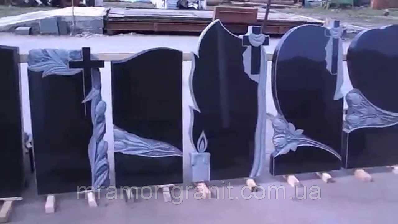Памятники из габбро ПГ - 049