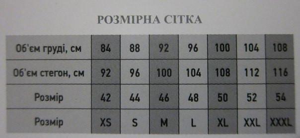 2e781b7259f3f Мужские классические трусы-шорты из вискозы и хлопка. Обратите внимание:  размер 52 имеет другие цветовые варианты.