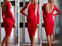 Платье миди открытая спина