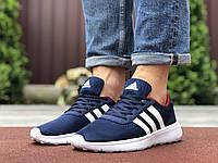 Кросівки чоловічі в стилі Adidas, темно сині з білим, фото 1