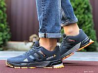 Кроссовки демисезонные мужские в стиле Adidas Marathon TR 26, серые, фото 1