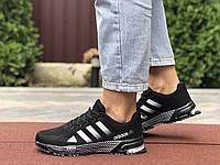 Кросівки жіночі літні в стилі Adidas Marathon TR 26, чорно білі, фото 1