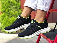 Кроссовки женские демисезонные в стиле Adidas Neo, черно белые \ салатовые, фото 1
