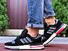 Кросівки чоловічі демісезонні в стилі Adidas Zx 500 Rm, чорні з білим \ червоним