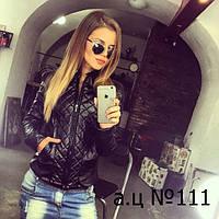 Куртка №111 АЦ