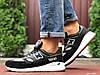 Кроссовки демисезонные мужские в стиле New Balance 1500, черные с серым \ белым