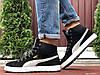 Чоловічі зимові кросівки високі на хутрі в стилі Puma Suede, чорні з сірим \ білим