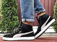Чоловічі зимові кросівки високі на хутрі в стилі Puma Suede, чорні з сірим \ білим, фото 1