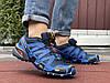 Кроссовки мужские демисезонные в стиле Salomon Speedcross 3, синие с темно синим