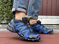 Кроссовки мужские демисезонные в стиле Salomon Speedcross 3, синие с темно синим, фото 1