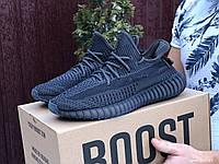 Кроссовки демисезонные мужские в стиле Adidas Yeezy Boost 350 v2, черные, фото 1