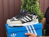 Кросівки чоловічі демісезонні в стилі Adidas Drop Step, чорні з білим \ бежевим