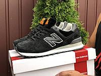 Кросівки чоловічі демісезонні в стилі New Balance 574, чорні, фото 1