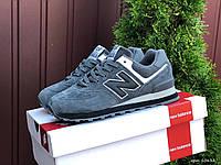 Жіночі демісезонні кросівки в стилі New Balance 574, сірі, фото 1