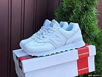 Женские демисезонные кроссовки в стиле New Balance  574, белые, фото 1