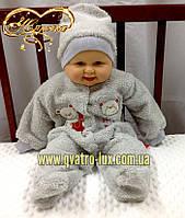 """Махровый комбинезон для малыша с шапочкой """"Медвежонок"""" серебристый"""
