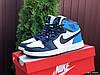 Чоловічі демісезонні високі кросівки в стилі Nike Air Jordan, сині з білим Найк Аїр Джордан