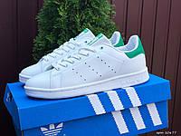 Кеды мужские демисезонные в стиле Adidas Stan Smith, белые с зеленым, Адидас Стэн Смит, фото 1