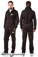 Спортивные костюмы ( размер 42-58)