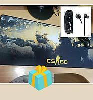 Cs go килимок для миші ігровий Counter-Strike (ігрова поверхня), Геймерський килимок 80*30 см