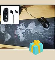 Ігровий килимок для компьютерної миші, геймерська поверхня для миші 80 на 30 мапа світу земля