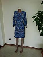 Платье женское Турция мозайка