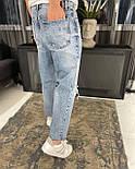 Джинси - Чоловічі трендові джинси МОМ / чоловічі трендові джинси рвані МОМ, фото 4
