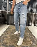 Джинси - Чоловічі трендові джинси МОМ / чоловічі трендові джинси рвані МОМ, фото 3