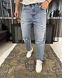 Джинси - Чоловічі трендові джинси МОМ / чоловічі трендові джинси рвані МОМ, фото 5