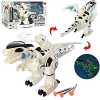 Интерактивный робот Дракон 0830 Белый