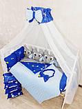 """Комплект постельный с бортиками и балдахином в детскую кроватку """"Совушки"""", фото 4"""