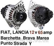 Генератор Fiat Barchetta, Brava, Bravo, Marea, Punto, Strada, Lancia Y 1.4