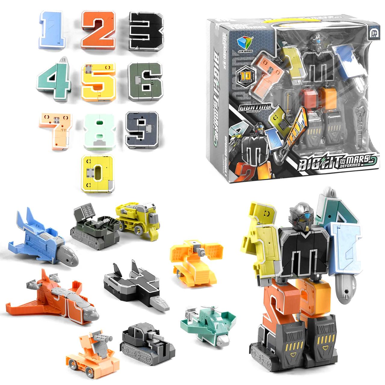Дитяча іграшка Трансформер (цифри, танки, літаки) 788-61 Y