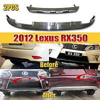 Накладка на передний и задний бампер (металл) Lexus RX350 2012-