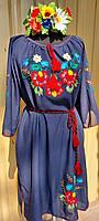 Сукня жіноча, шифон, ручна вишивка, ОГ 128 см