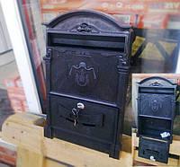 Почтовый ящик для писем Готический замок