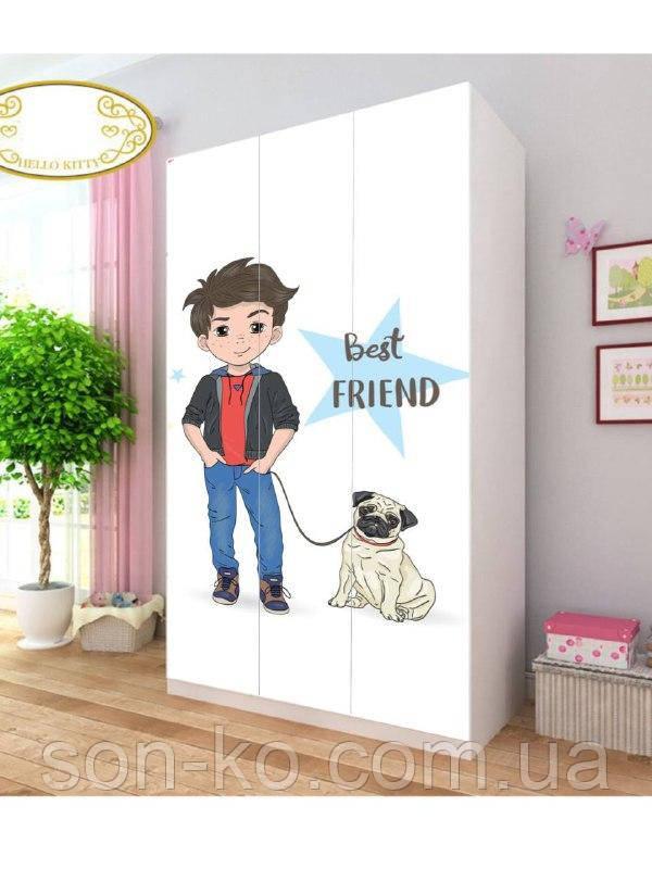 Шафа дитяча Хлопчик з собакою. Безкоштовна доставка