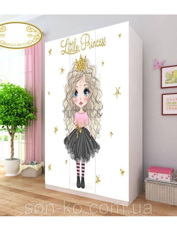 Шафа дитяча Маленька Принцесса. Безкоштовна доставка